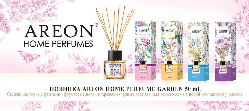 Home-Perfume-Baner-Botanic-50-ml-1024-x-458